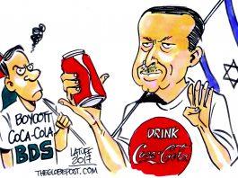 erdogan coca cola
