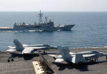 Iran drone, F/A-18E Super Hornet, Persian Gulf