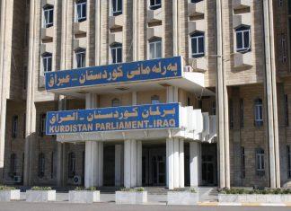 The parliament of Iraqi Kurdistan