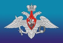 Russia, Russia Defense Ministry, Russian defense ministry