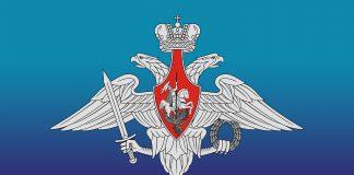 Russia, Russia Defense Ministry, Russian defense ministry