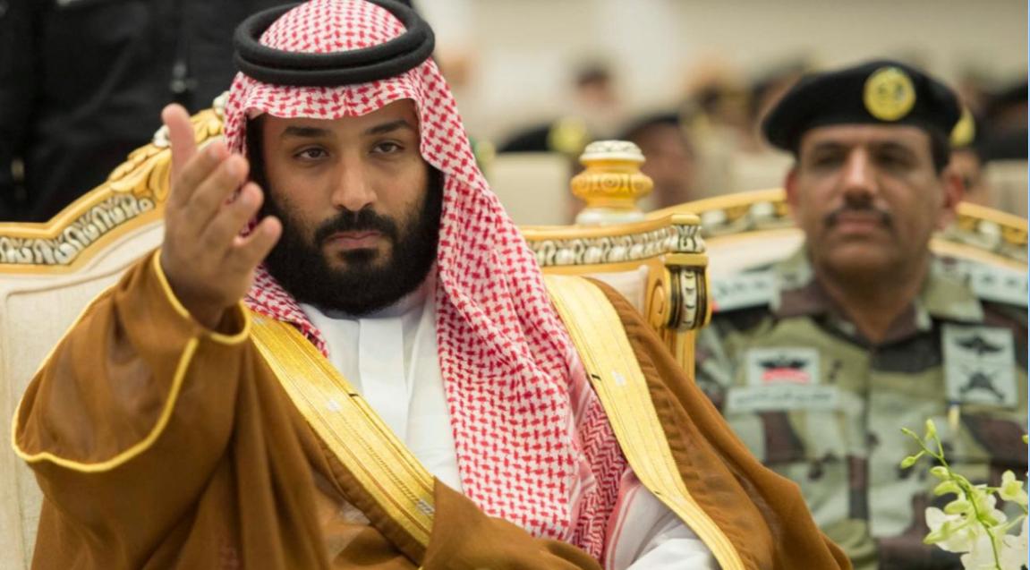 Mohammed bin Salman Saudi Prince