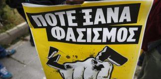 golden dawn, greece nazi white supremacists