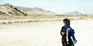 Girl on a Hilltop girls' education Afghan girls