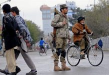 Afghanistan Kabul suicide bombing attacks