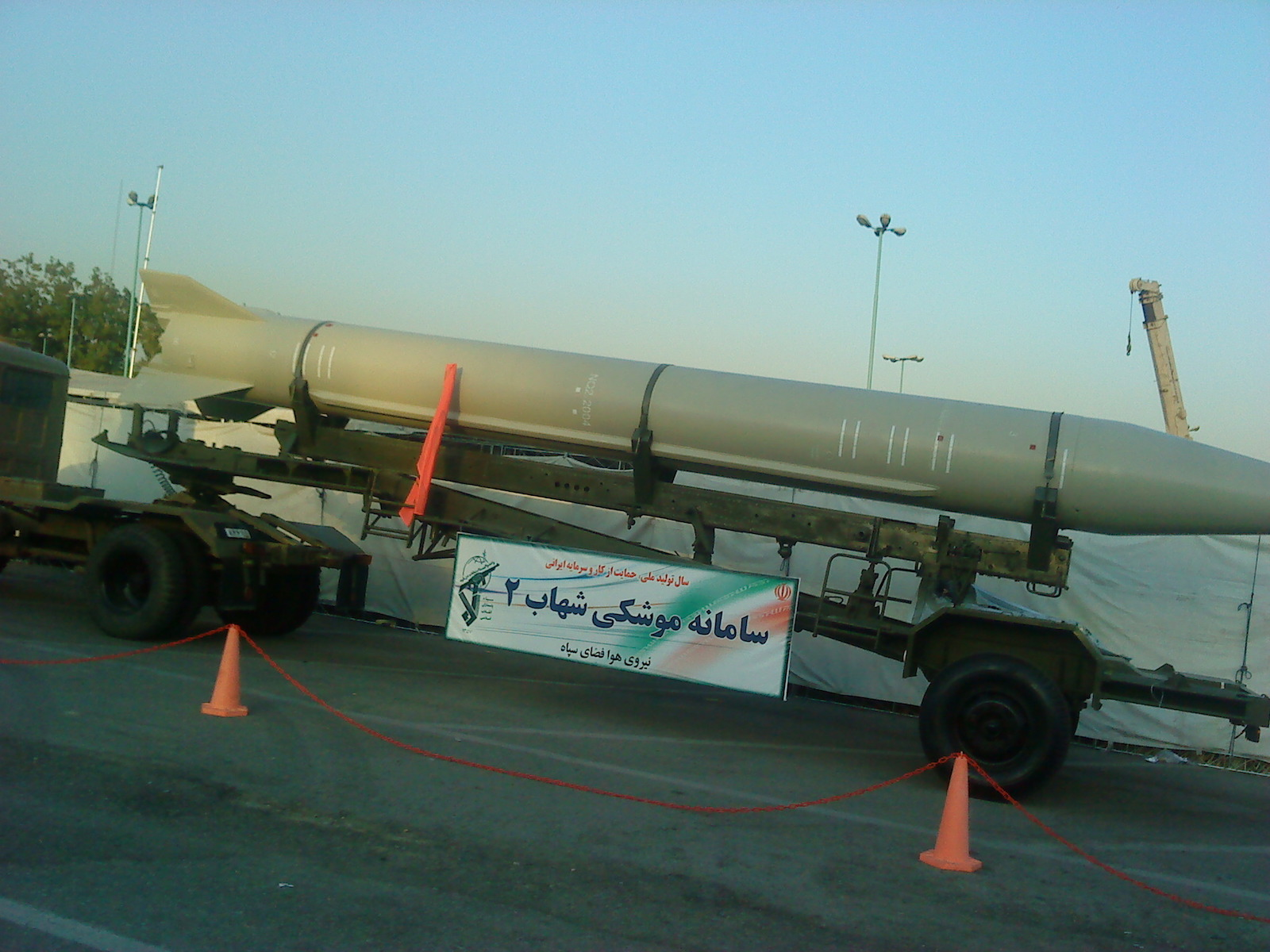 An Iranian Shahab-2 missile. The US has passed sanctions against Iran for its ballistics program.