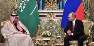 Saudi King Iran Trump