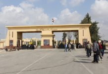 Rafah border crossing between Egypt and Gaza