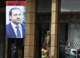 A poster of resigned prime minister Saad Hariri in Lebanon