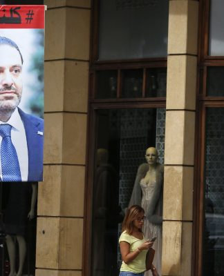 A poster of resigned prime minister Saad Hariri in Lebanon