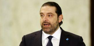 Saad Hariri Hezbollah Iran