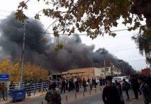 Iraqi Kurdistan protest