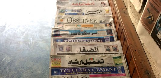 A news stand in Indian administered Kashmir