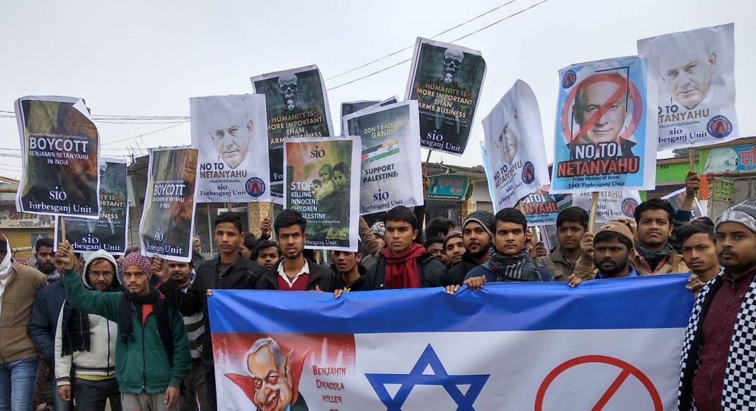 India protests netanyahu