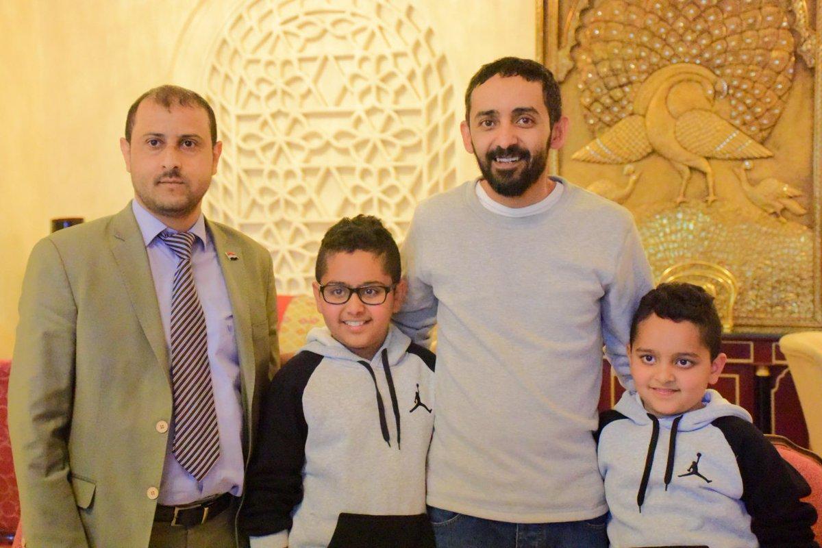 Hisham Omeisy was freed in Yemen