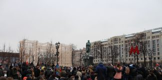 Navalny supporters' rally in Moscow.
