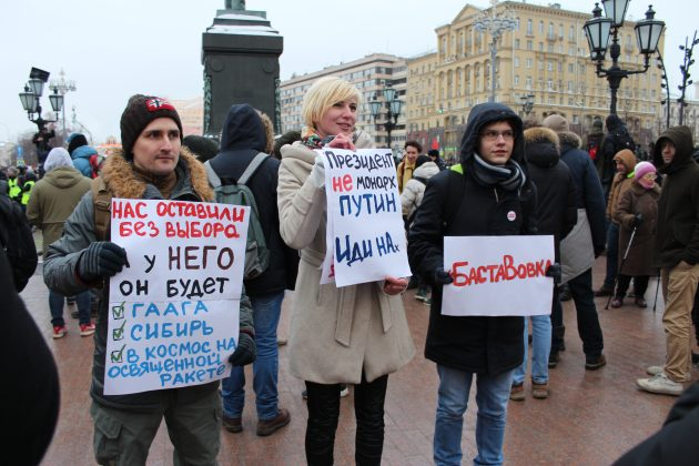 Navalny supporters' rally in Moscow