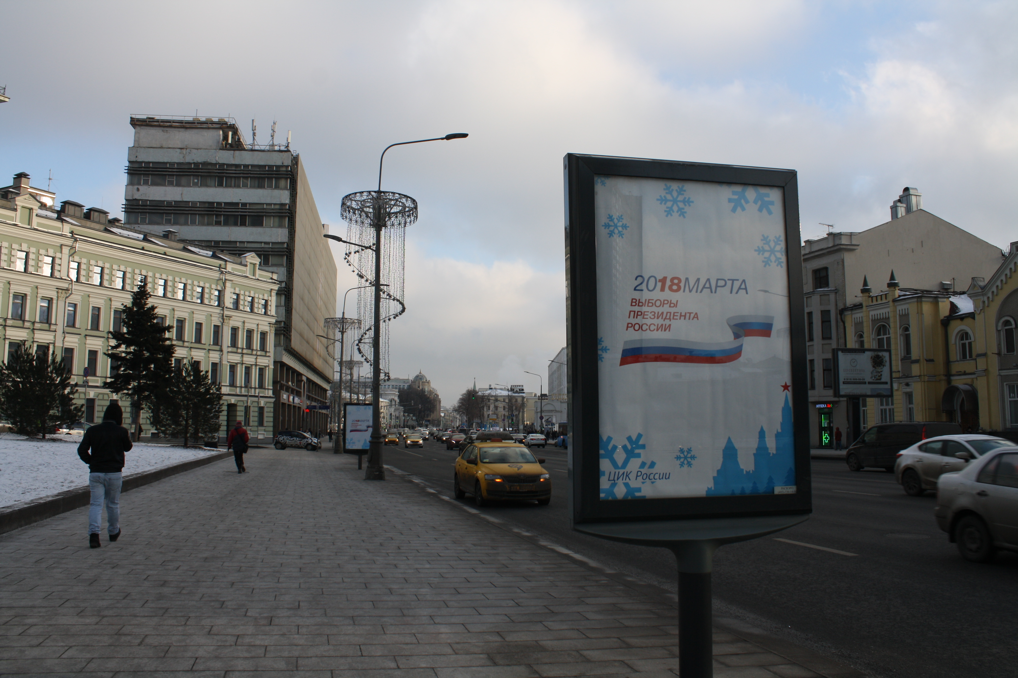 An election poster in Russia