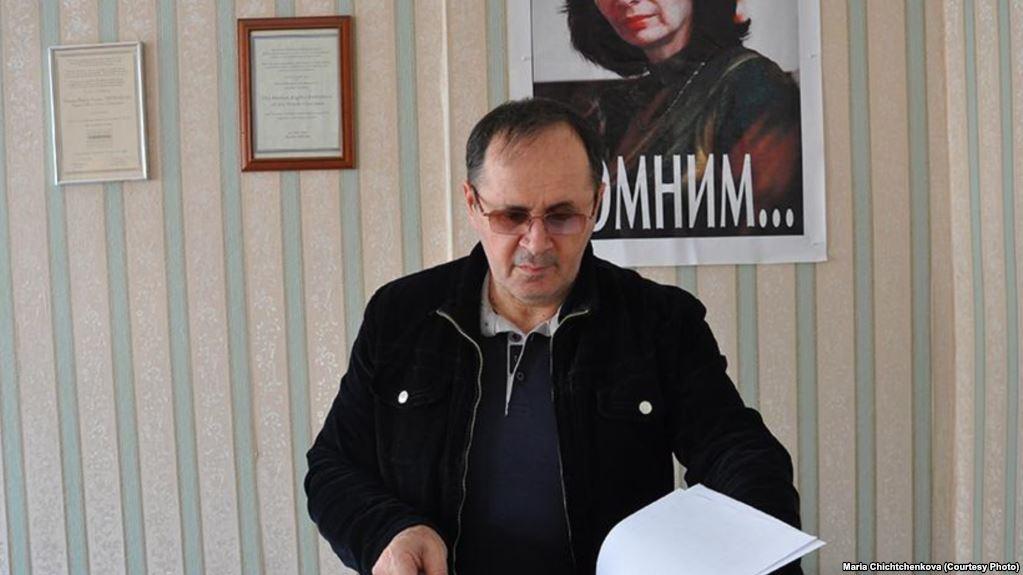 Oyub Titityev Memorial office raid drug charges