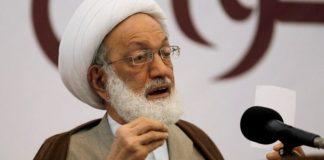 Sheikh Isa Qassim Bahrain court sentence