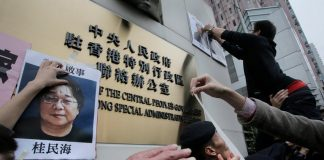 A protest in Hong Kong against detaining publishers