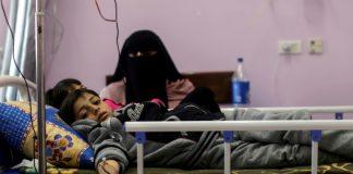 a hospital in Gaza City