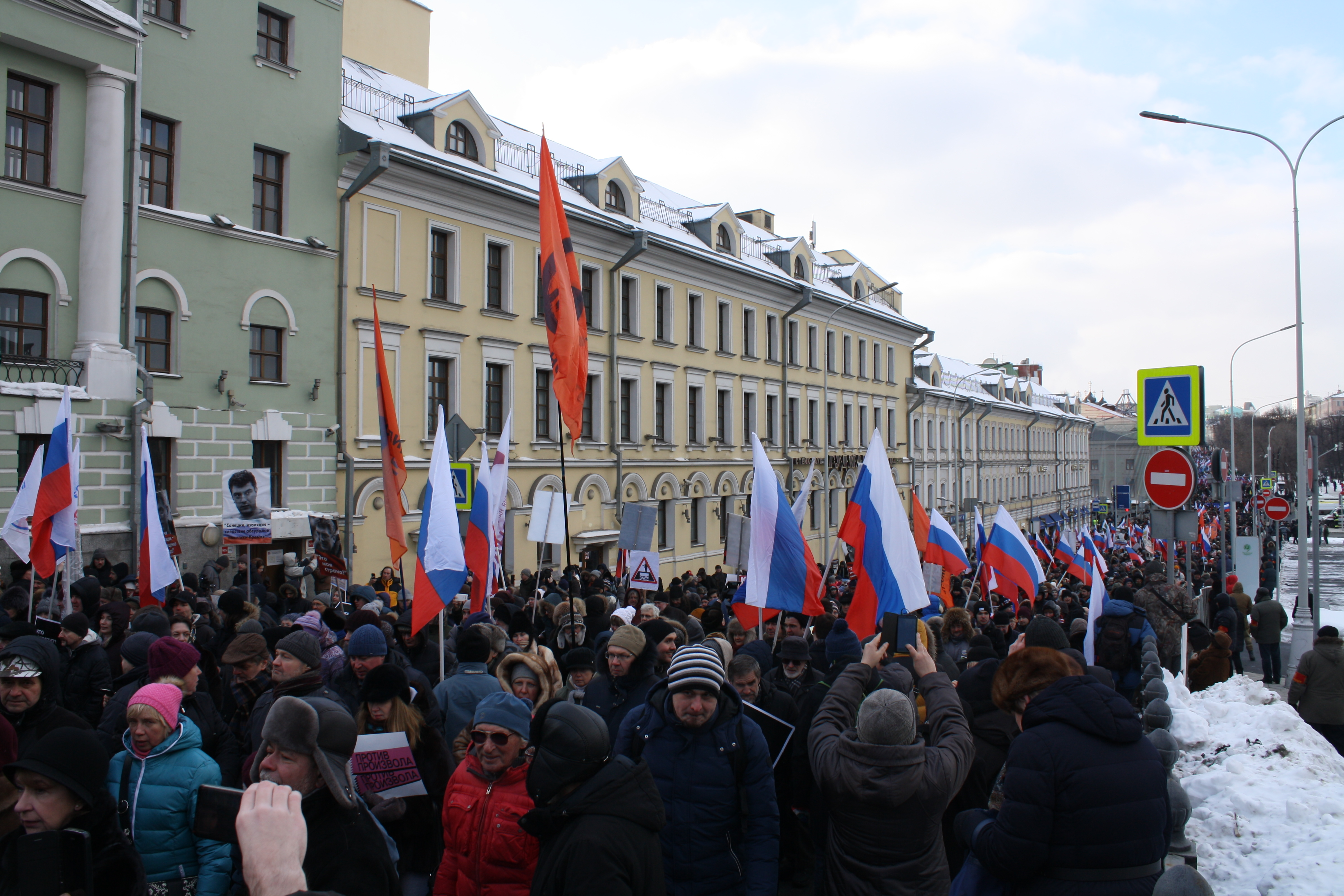 Boris Nemtsov rally