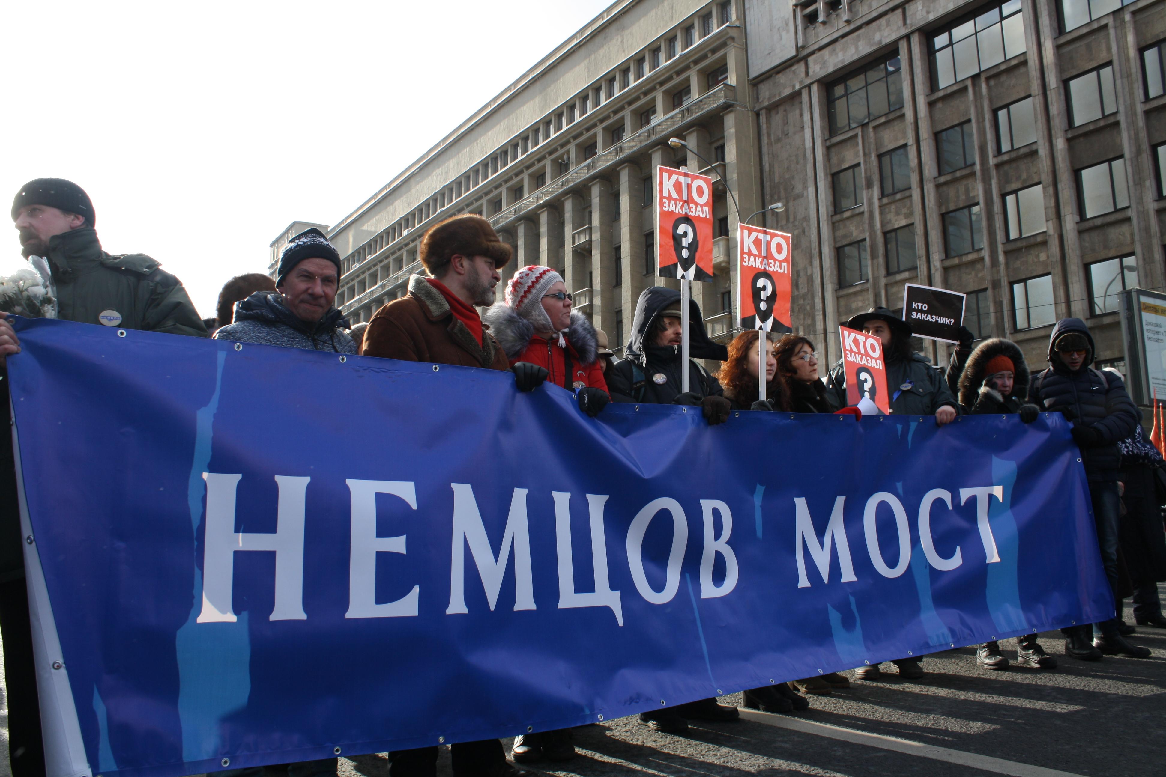 Boris Nemtsov rally