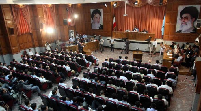 iran revolutionary court