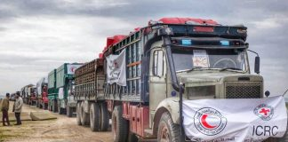 ICRC aid for Afrin