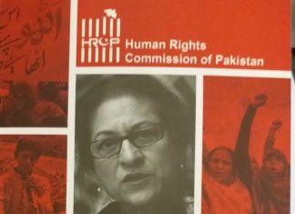 Pakistan advocacy group's report