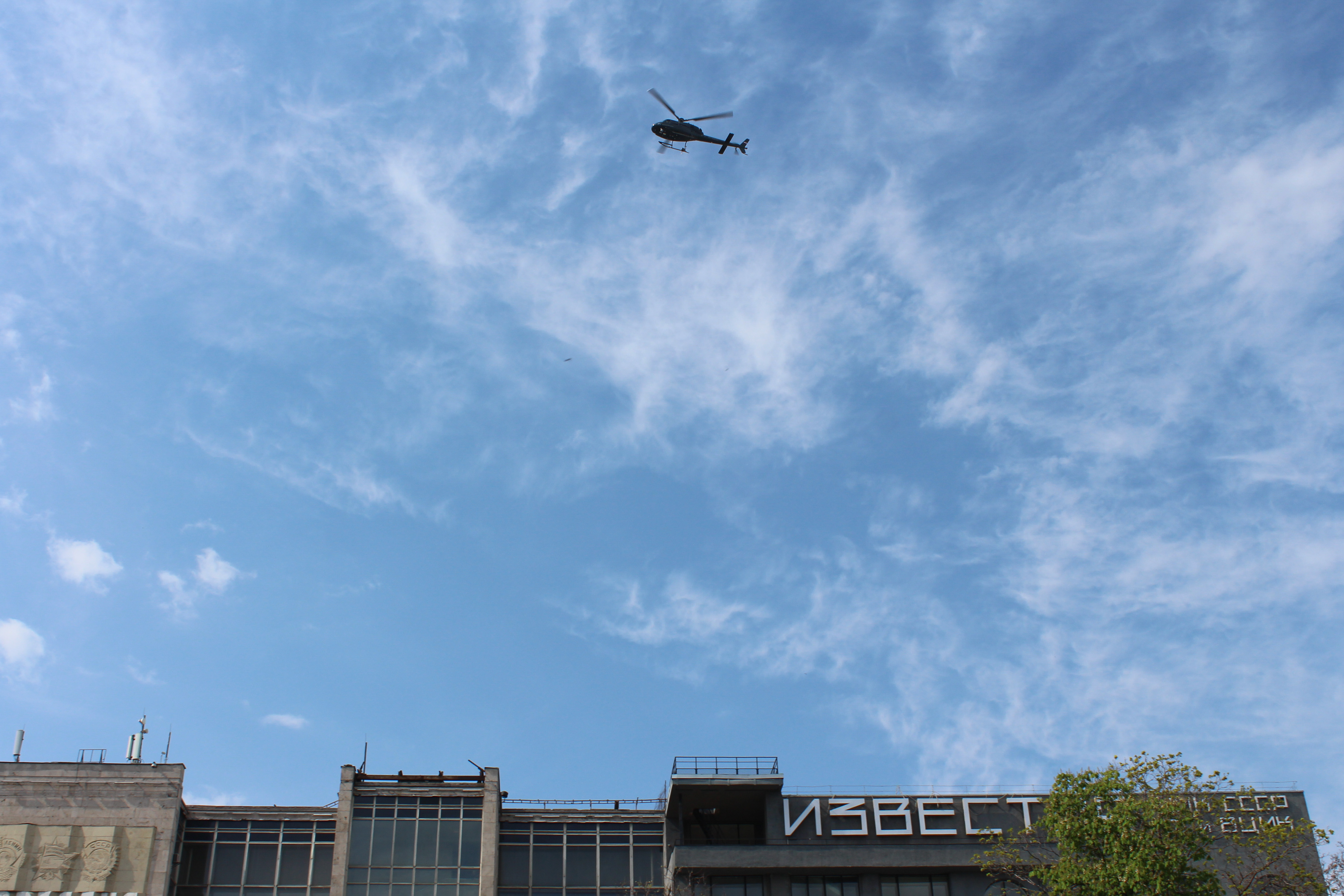 A helicopter was flying during protests