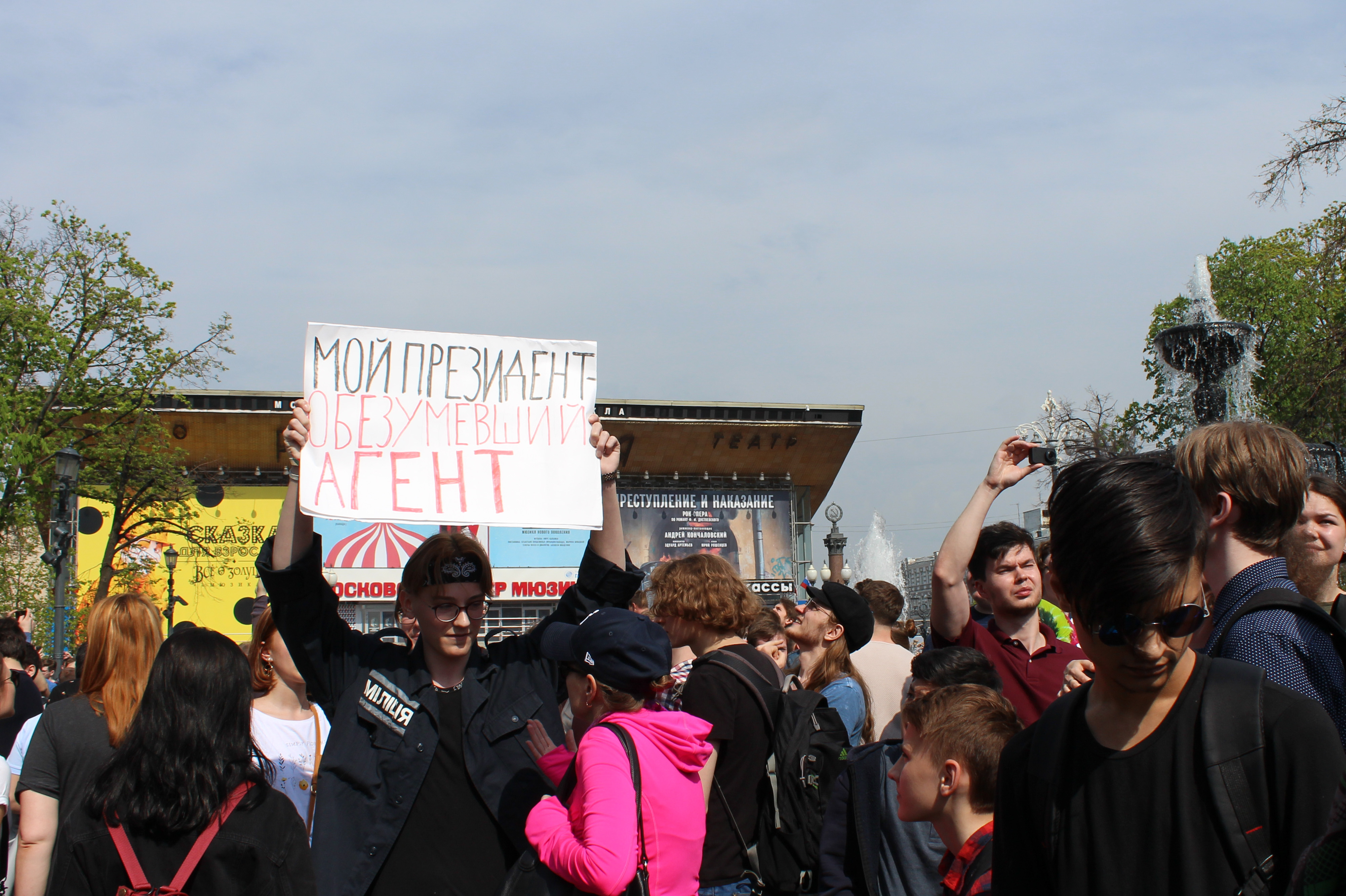 Protesters at Moscow's Pushkinskaya Square