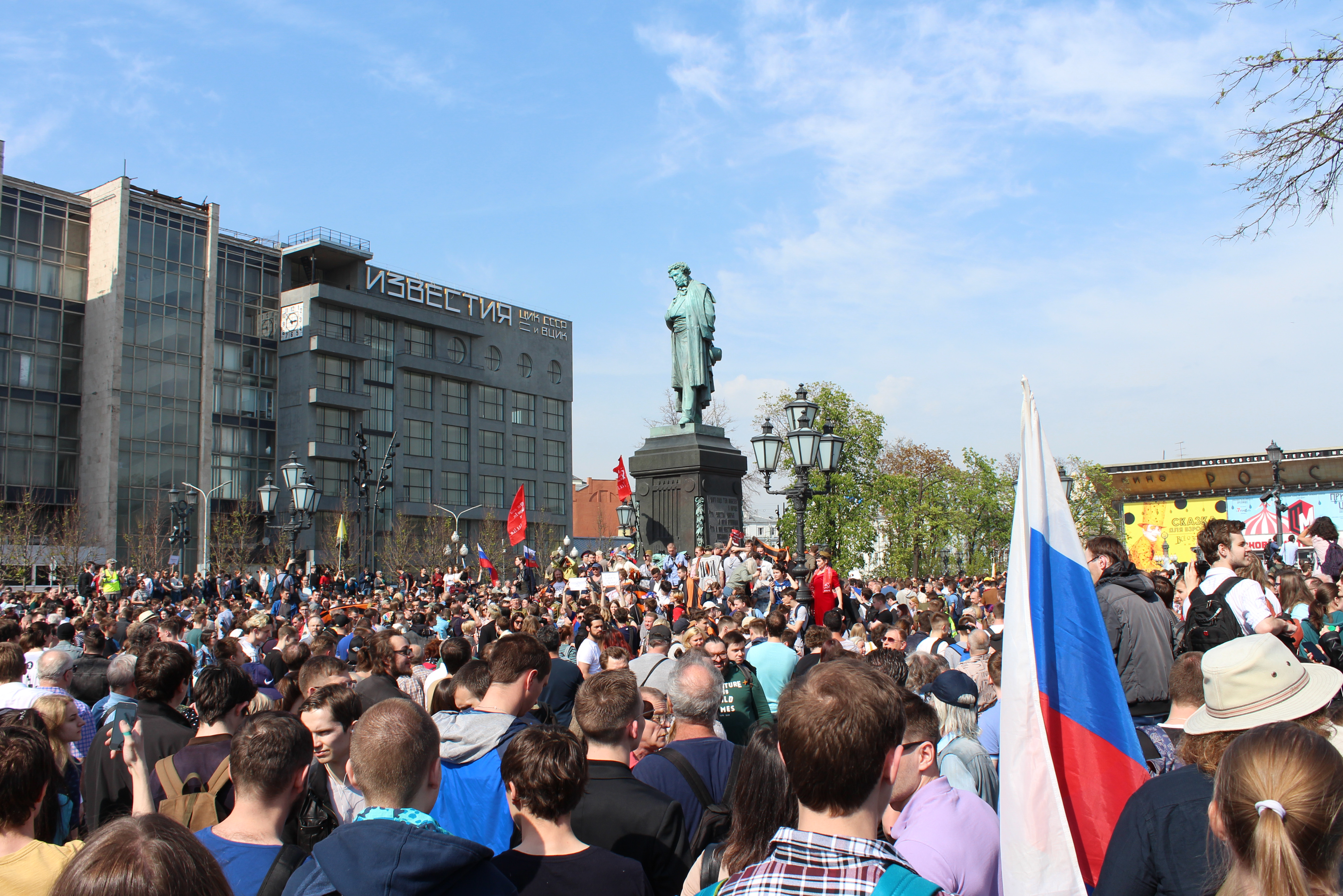 Protesters at Moscow's Pushkinskaya Square