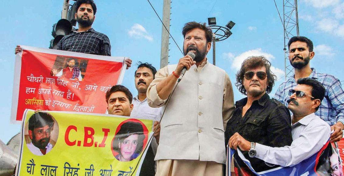 BJP leader Chaudhary Lal Singh at a rally