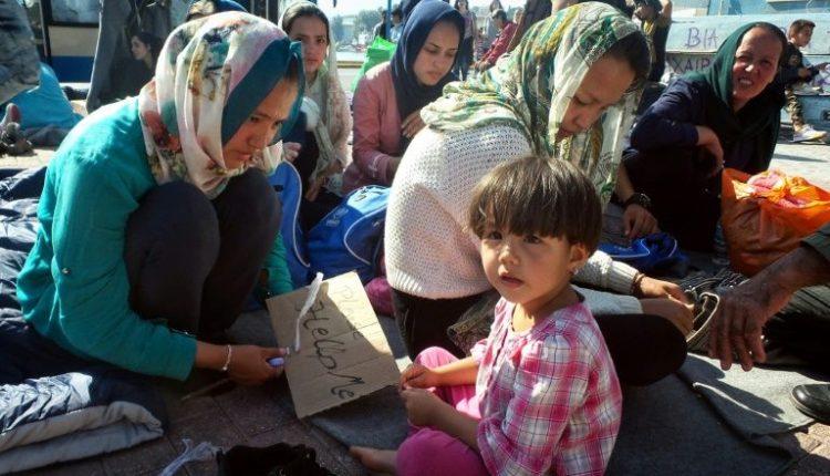 Afghan refugees in Greece