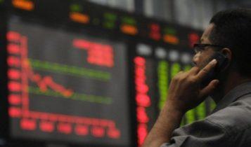 Stock market crash, OCtober 2018.