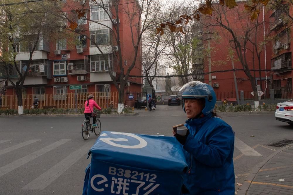 Chinese food delivery worker