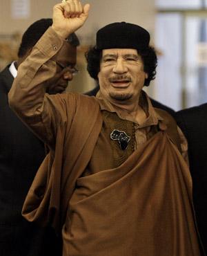 Ousted Libyan leader Muammar Gaddafi
